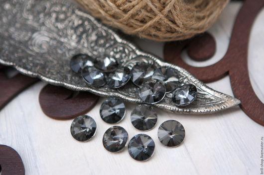 Для украшений ручной работы. Ярмарка Мастеров - ручная работа. Купить Риволи 14 мм Black diamond (Черный бриллиант). Handmade.