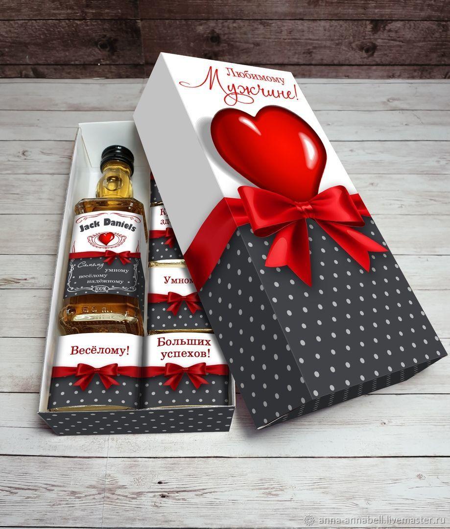 Gift set ' Happy Valentine's Day!', Gifts for February 14, Nizhny Novgorod,  Фото №1