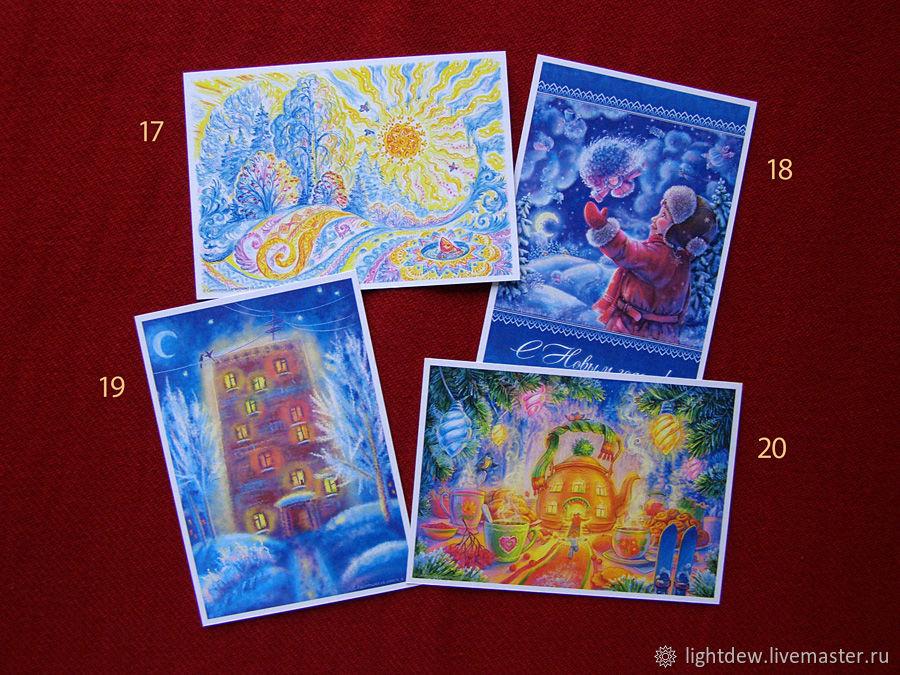 Картинки, музыкальные открытки ижевск