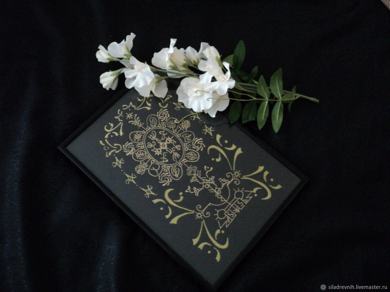 Flower garden of wealth, Money magnet, St. Petersburg,  Фото №1