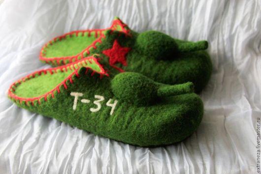 """Обувь ручной работы. Ярмарка Мастеров - ручная работа. Купить Мужские валяные тапочки """"Танки"""". Handmade. Тёмно-зелёный, подарок"""