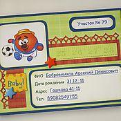 Обложки ручной работы. Ярмарка Мастеров - ручная работа Обложка для детской медицинской карты. Handmade.