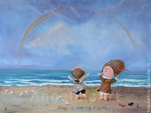 """Пейзаж ручной работы. Ярмарка Мастеров - ручная работа. Купить Картина маслом """"Пройди со мной под радугой"""". Морской пейзаж.. Handmade."""
