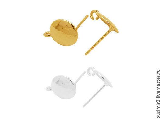 Пуссеты, цвет - золото, серебро. Размер 10 мм. Фурнитура для создания украшений. Busimir