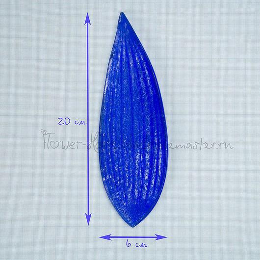 М034 Молд лист лилии большой (универсальный)