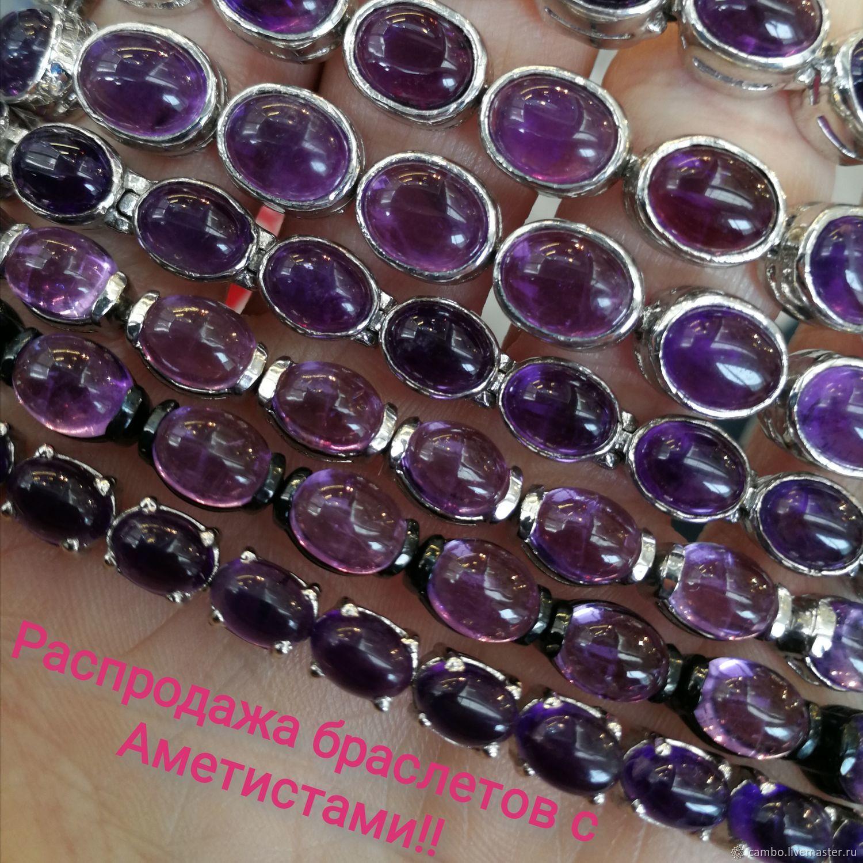 Amethyst bracelets cut cabochons, Hard bracelet, Moscow,  Фото №1