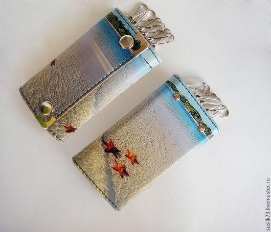 """Персональные подарки ручной работы. Ярмарка Мастеров - ручная работа. Купить ключница """"Мечта"""". Handmade. Подарок, ключница, чехол для ключей"""