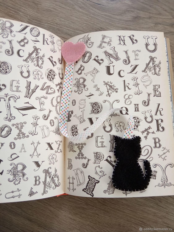 """Закладка """"Кот ученый"""", Закладки, Самара, Фото №1"""