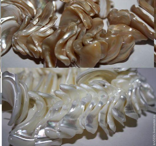 Для украшений ручной работы. Ярмарка Мастеров - ручная работа. Купить (10 шт)Перламутр , чипсы волнистые, 2 цвета. Handmade.