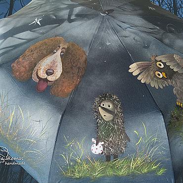 Аксессуары ручной работы. Ярмарка Мастеров - ручная работа Ежик в тумане, собака, сова и улитка - зонт с росписью. Handmade.