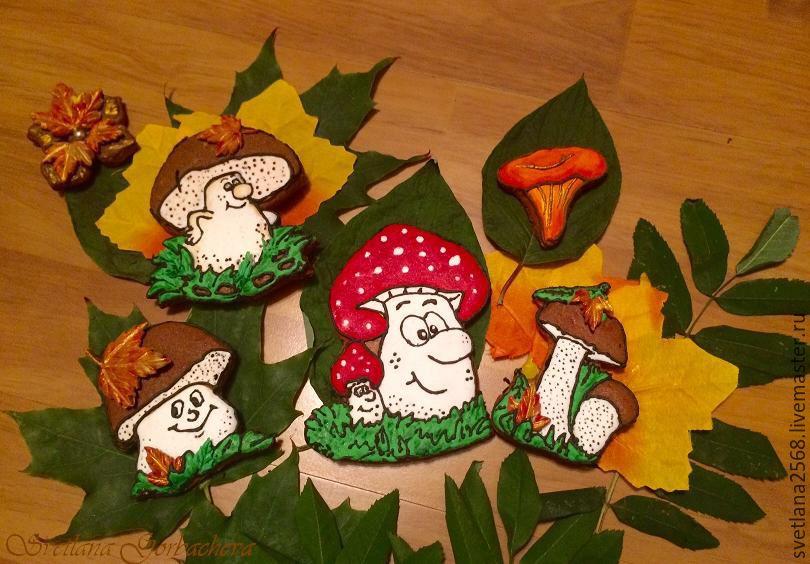 Картинки веселые осенние листочки