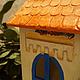 """Кухня ручной работы. Чайный домик """"Греческое солнце"""". ПОЛьДЕНЬ (pol-den). Ярмарка Мастеров. Греческий стиль, чайка"""
