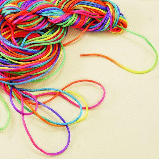 Для украшений ручной работы. Ярмарка Мастеров - ручная работа. Купить Нейлоновый шнур радуга 2 мм, для украшений (сатиновый шнур). Handmade.