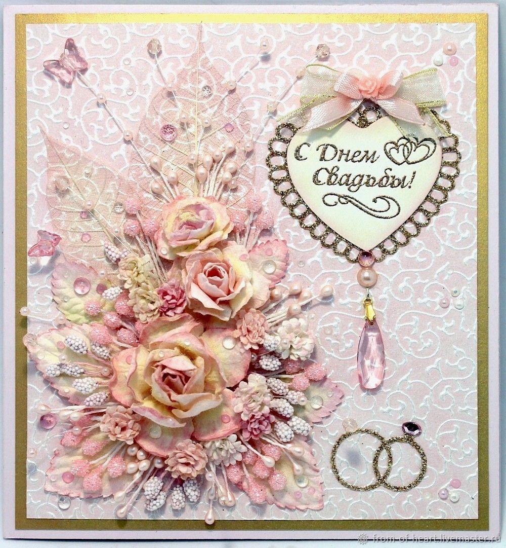 Магазин свадебных открыток москва