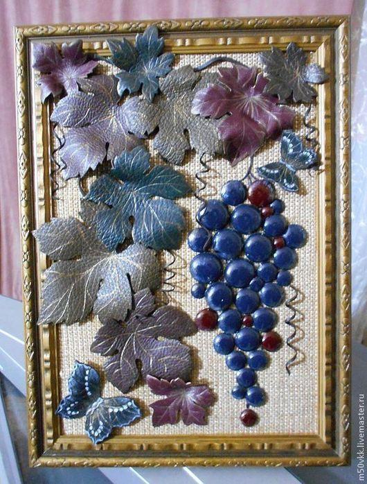 """Картины цветов ручной работы. Ярмарка Мастеров - ручная работа. Купить Картина из натуральной кожи """"Спелый виноград"""".. Handmade."""