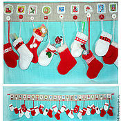 Подарки к праздникам handmade. Livemaster - original item Christmas advent calendar.. Handmade.