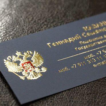 Дизайн и реклама ручной работы. Ярмарка Мастеров - ручная работа Визитные карточки с тиснением золотом. Handmade.