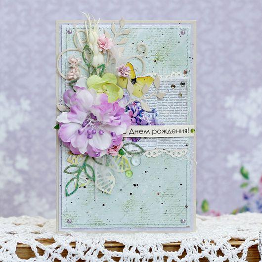 Открытка на день рождения `С днем рождения!`  Открытка для девушки. Купить открытку ручной работы в магазине `Фотоальбомы и открытки`. Конверт для денег. Открытка с бабочкой