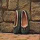 """Обувь ручной работы. Ярмарка Мастеров - ручная работа. Купить """"Венеция""""  валяные тапочки-балетки. Handmade. Болотный, лес"""