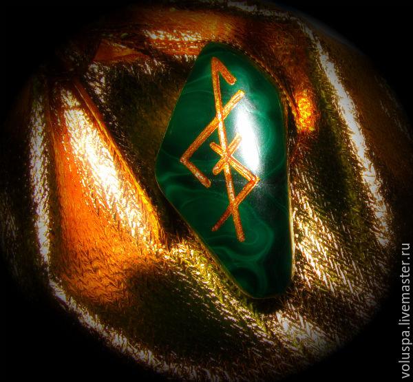 Copy the work of the Talisman 'NETWORK GERDA', the stone of wealth, Amulet, Sochi,  Фото №1