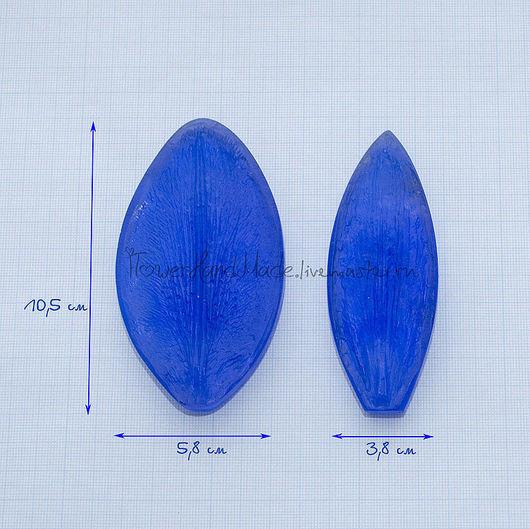 М032 Молд лепестки лилии (набор 2 шт.)