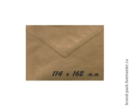 Упаковка ручной работы. Ярмарка Мастеров - ручная работа. Купить Крафт конверт 11,4x16,2 см (С6). Handmade.