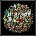 b-beads