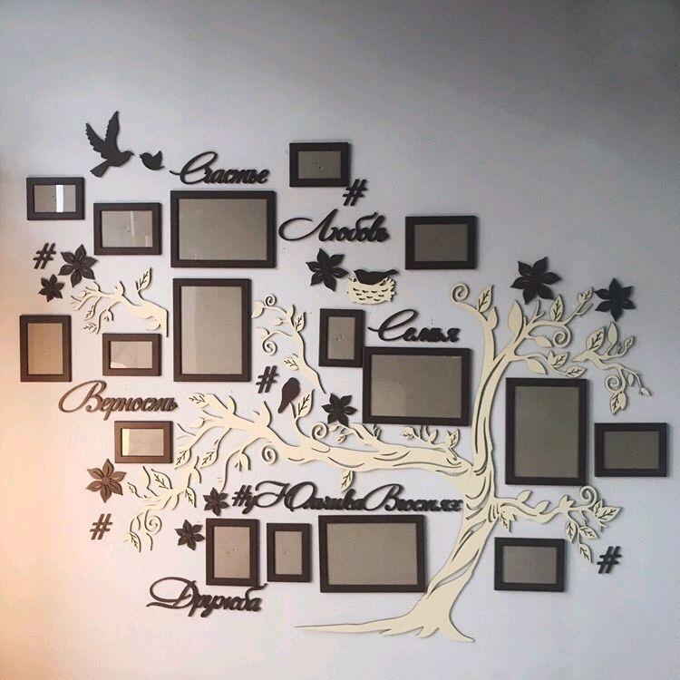 Фоторамки ручной работы. Ярмарка Мастеров - ручная работа. Купить Семейное дерево с фоторамками. Handmade. Подарок на новоселье, оригинальный подарок