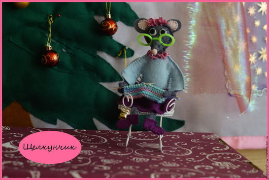 """Кукольный театр ручной работы. Ярмарка Мастеров - ручная работа. Купить Кукла пальчиковая Мышильда """"Щелкунчик и мышиный король"""". Handmade."""