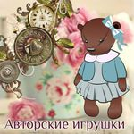 Малыши тедди от Баскаковой Юлии - Ярмарка Мастеров - ручная работа, handmade