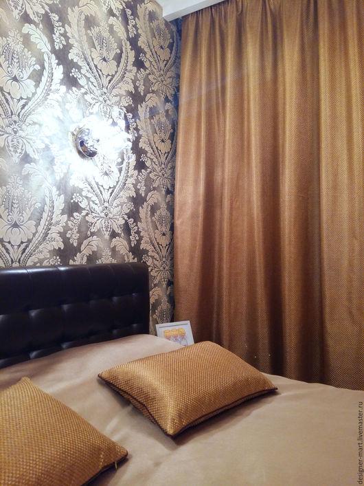 Текстиль, ковры ручной работы. Ярмарка Мастеров - ручная работа. Купить Золотые портьеры с покрывалом и подушками для спальни. Handmade. Золотой