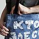Сумки и аксессуары ручной работы. Заказать Сумка-авоська через плечо «Кто здесь?». Дизайн-гнездо Crowhouse. Ярмарка Мастеров.