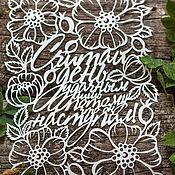 Картины ручной работы. Ярмарка Мастеров - ручная работа Кружевной постер. Handmade.