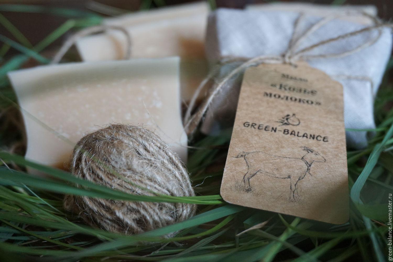 Мыло Козье молоко Натуральное мыло с нуля холодным способом. Мыло ручной работы.
