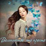 Марина Селезнёва(MarSel) - Ярмарка Мастеров - ручная работа, handmade