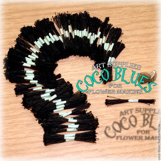 Тычинки черные мелкие на черной нити. 100 пучков Тайские тычинки очень хорошего качества.  `Кокосов Блюз` Таиланд  © Coco Blues (Thailand) Co. Ltd