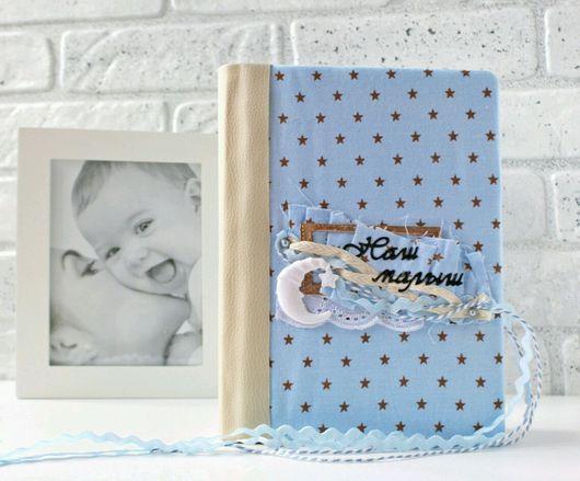 Подарки для новорожденных, ручной работы. Ярмарка Мастеров - ручная работа. Купить Блокнот «Мамины заметки». Handmade. Беби бук