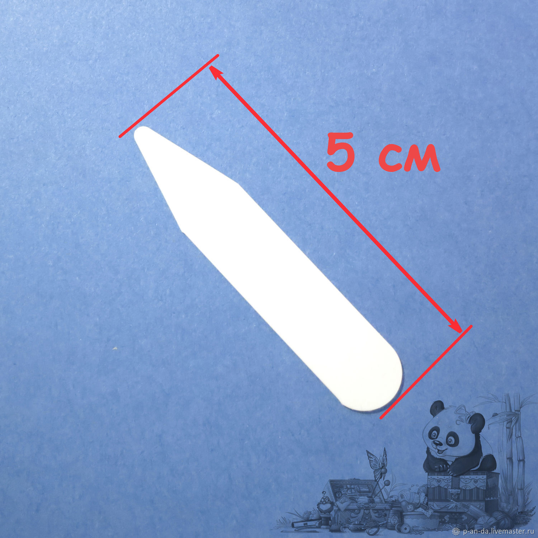 Косточки для воротника рубашки белые 5 см, Фурнитура для шитья, Москва,  Фото №1