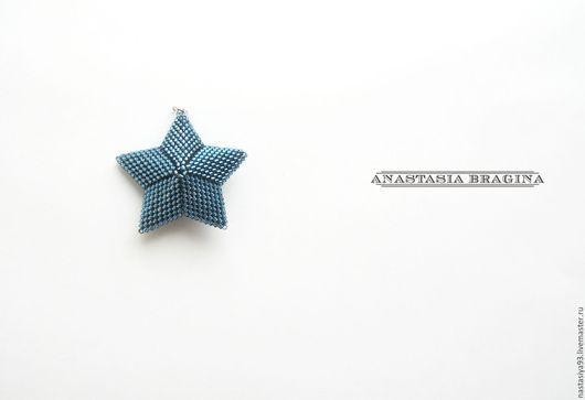 """Кулоны, подвески ручной работы. Ярмарка Мастеров - ручная работа. Купить Подвеска из бисера 3D """"Я-Звезда"""". Handmade. Синий"""