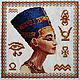 """Этно ручной работы. Ярмарка Мастеров - ручная работа. Купить Вышивка крестиком """"Нефертити и Тутанхамон"""". Handmade. Комбинированный, подарок женщине"""