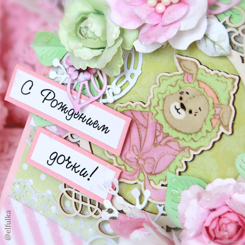 соответствую с рождением доченьки открытка с цветами почти встречали, месте