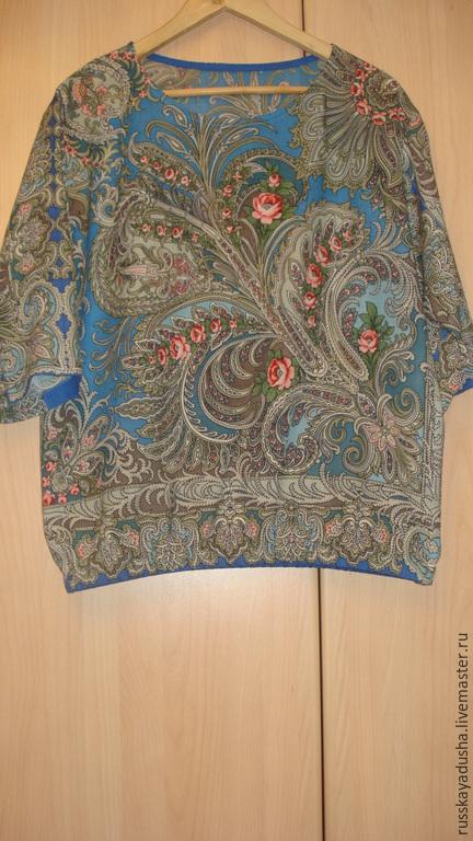 Блузки ручной работы. Ярмарка Мастеров - ручная работа. Купить Блузка из павловопосадских платков У синего моря. Handmade. Голубой