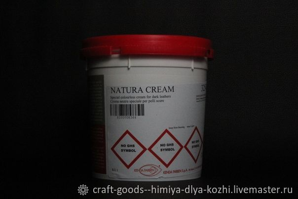 Natura Cream, Шитье, Феодосия, Фото №1