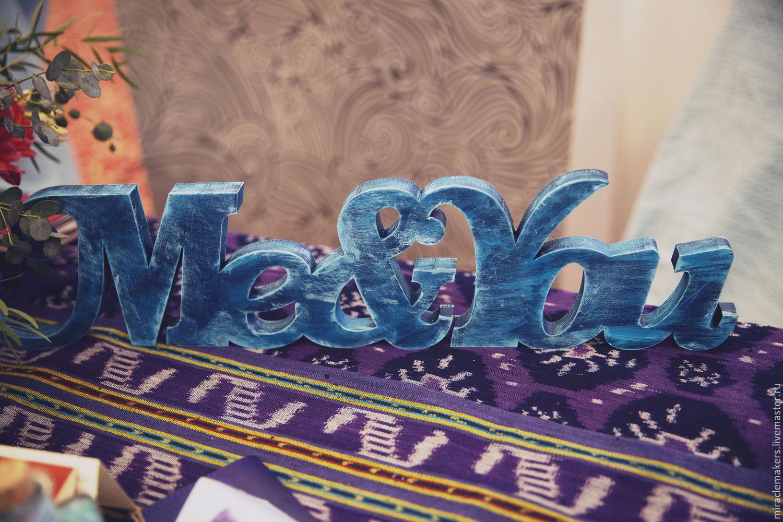 Деревянное слово MeandYou, , Москва, Фото №1