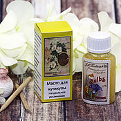 Косметика ручной работы handmade. Livemaster - original item Oil for cuticles and nails. Handmade.