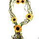"""Колье, бусы ручной работы. Ярмарка Мастеров - ручная работа. Купить """"Солнышко"""". Handmade. Желтый, подсолнухи, цветы ручной работы"""