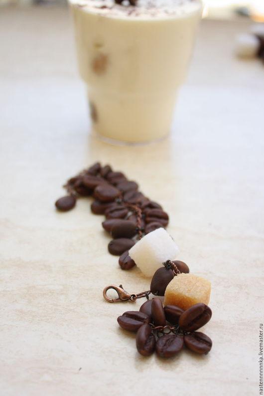 """Браслеты ручной работы. Ярмарка Мастеров - ручная работа. Купить Браслет """"Кофе с сахаром"""". Handmade. Коричневый, подарок любителю кофе"""