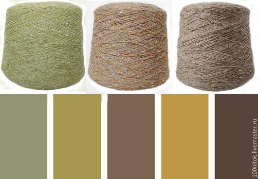 Итальянская твидовая пряжа. Итальянская шерсть натурального цвета. Твид для ручного вязания