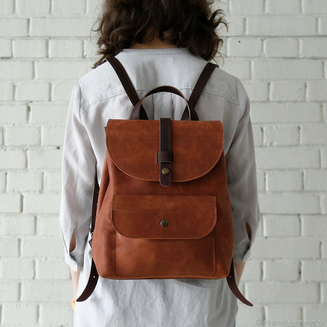 cfbbf58429e8 Женские сумки ручной работы. Ярмарка Мастеров - ручная работа. Купить  Маленький кожаный рюкзак Коньяк ...