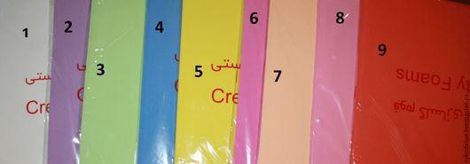 Фоамиран ручной работы. Ярмарка Мастеров - ручная работа. Купить Иранский фоамиран 1 мм. Handmade. Комбинированный, фоам
